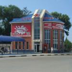 Магазин-с-автобусной-остановкой-на-Привокзальной-площади-в-г.-Батайске