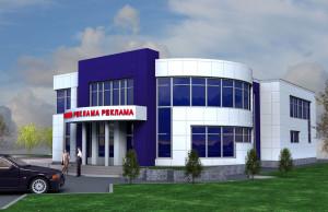 Торгово-выставочный-центр-по-шоссе-Восточное,-6-в-г.-Батайске