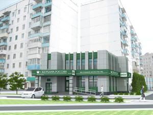 Реконструкция-здания-под-дополнительный-офис-Батайского-отделения-Сбербанка-РФ-в--Северном-массиве-в-г.-Батайска