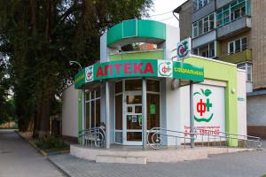Аптека-по-ул.-Крупской,-2523-в-г.-Батайске-РО