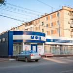 Встроенно-пристроенное-помещение-административного-назначения-для-МФЦ-города-Батайска-по-ул.-Луначарского,-177-в-г.Батайске-РО