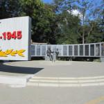 Мемориал-Стена-памяти-в-городском-парке-культуры-и-отдыха-г.-Батайска-РО-фото1