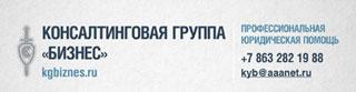 ООО-КГ-Бизнес-min2
