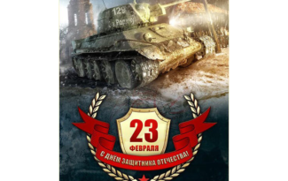 GbRT9OuQ-3E222